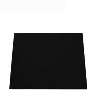 plaque-plexi-noir
