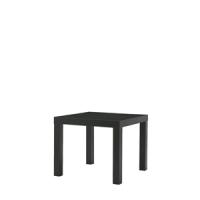 table-basse-carre-noire